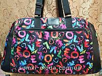 Принт Дорожная Спортивная сумка LV стильный только ОПТ  Сумка для через плечо с кожаным, фото 1