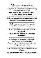 "ХО памятника ""Эпитафии 1"""