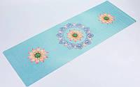 Коврик для йоги и фитнеса (Yoga mat) 2-х слойный замша, каучук 1 мм (1,83 мx0,61 мx1 мм, гол)