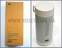 Чашка из биопластика с крышкой - Straw Wheat Cup 300 мл