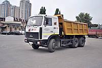 Доставка асфальта МАЗ 20 тонн