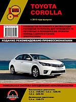 Книга Toyota Corolla c 2013 бензин, дизель Руководство по эксплуатации, ремонту