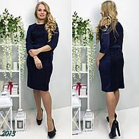 Стильное платье №2013