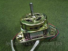 Двигатель (мотор) XD-135 для стиральной машины полуавтомат Saturn