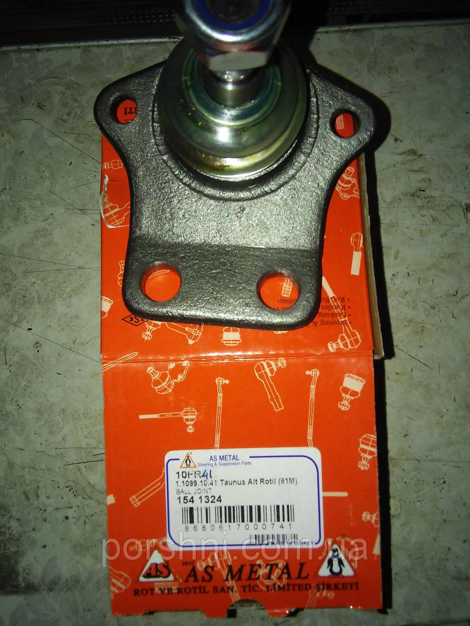 Шаровая Ford Таunus  Otosan  низ     A/S  METAL   1.1099.10.41  /  10FR41