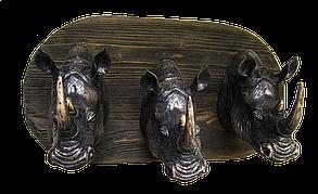 Вешалка Три Носорога