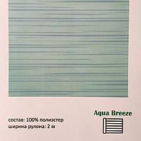 Рулонные шторы ткань:Aqua Breaze, фото 1
