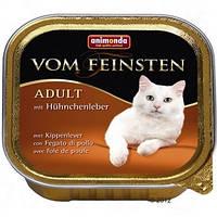 Консерва для котов Куриная печень Анимонда Вом Фенштейн 100 г