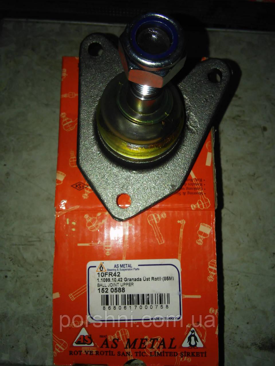 Кульова Ford Granada А/S METAL 1.1099.10.42 / 10FR42 ( верх )
