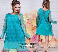 Нарядное платье большого размера ( р 42-54 ) Производитель Одесса