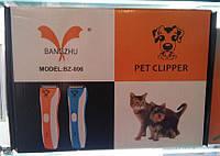 Машинка для стрижки, триммер для собак и кошек Pet Clipper BZ-806