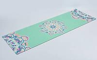 Коврик для йоги и фитнеса (Yoga mat) 2-х слойный замша, каучук 1 мм (1,83 мx0,61 мx3 мм, мятн)