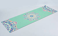 Коврик для йоги и фитнеса (Yoga mat) 2-х слойный замша, каучук 1 мм (1,83 мx0,61 мx3 мм, мятн), фото 1