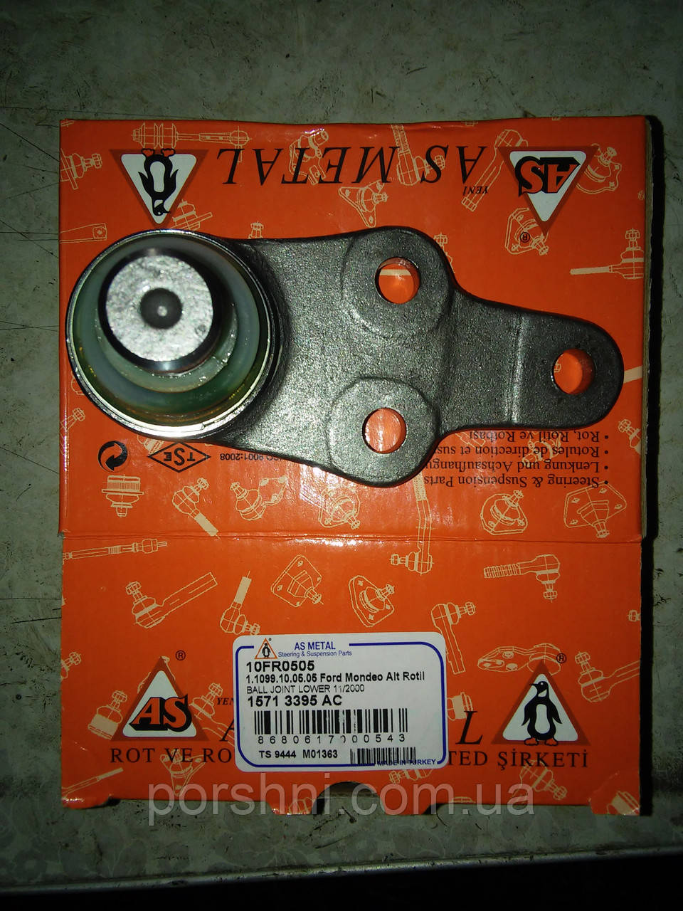 Шаровая Ford  Моndeo  2001 --  AS/METAL  1.1099.10.05.05   / 10FR0505