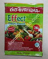 Биофунгицид Effect универсальный, 20 грамм (защита овощей, фруктов, ягод)