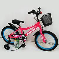 Велосипед детский Intense 16 дюймов N-200