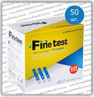 Тест-смужки Finetest (Файнтест), 50 шт.