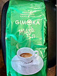 Кофе Gimoka Miscella Bar, зерновой, 3 кг, фото 2