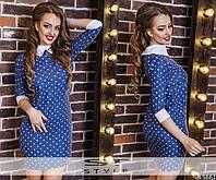 Красивое джинсовое платье с сердечками. Арт-9949/79