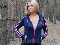 Спрортивная женская кофта с длинным рукавом