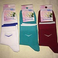 Женские носки Смалий