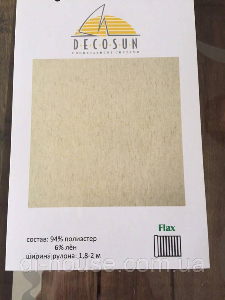 Рулонные шторы ткань:Flax оттенки:Cream/White