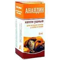 Капли Анандин ушные 5 мл