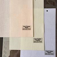 Рулонные шторы ткань: Len(T), фото 1
