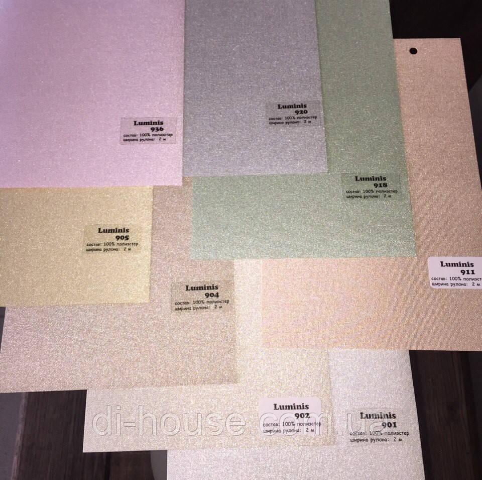 Рулонные шторы ткань:Luminis