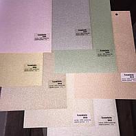 Рулонные шторы ткань:Luminis, фото 1