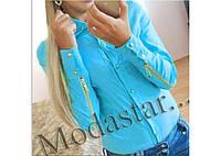 Модная женская однотонная блузка новинка продажу