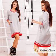 Модное серое спортивное платье с красными и белыми полосками. Арт-9950/79
