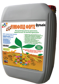 Микроудобрение Гумифилд Форте Фульвик