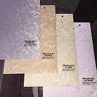 Рулонные шторы ткань:Miracle B.O, фото 1