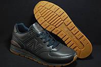 New Balance 574 мужские кожаные кроссовки
