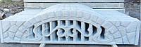 """Еврозабор """"Арка-крупный бут"""". Артикул 1039"""