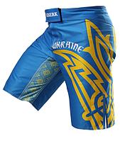 Мужские шорты в украинской стилистике с принтом для ММА  HETMAN blue