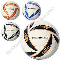 Мяч футбольный PROFIBALL, 4 слоя, 410-430 грамм (ОПТОМ) 2500-13AB