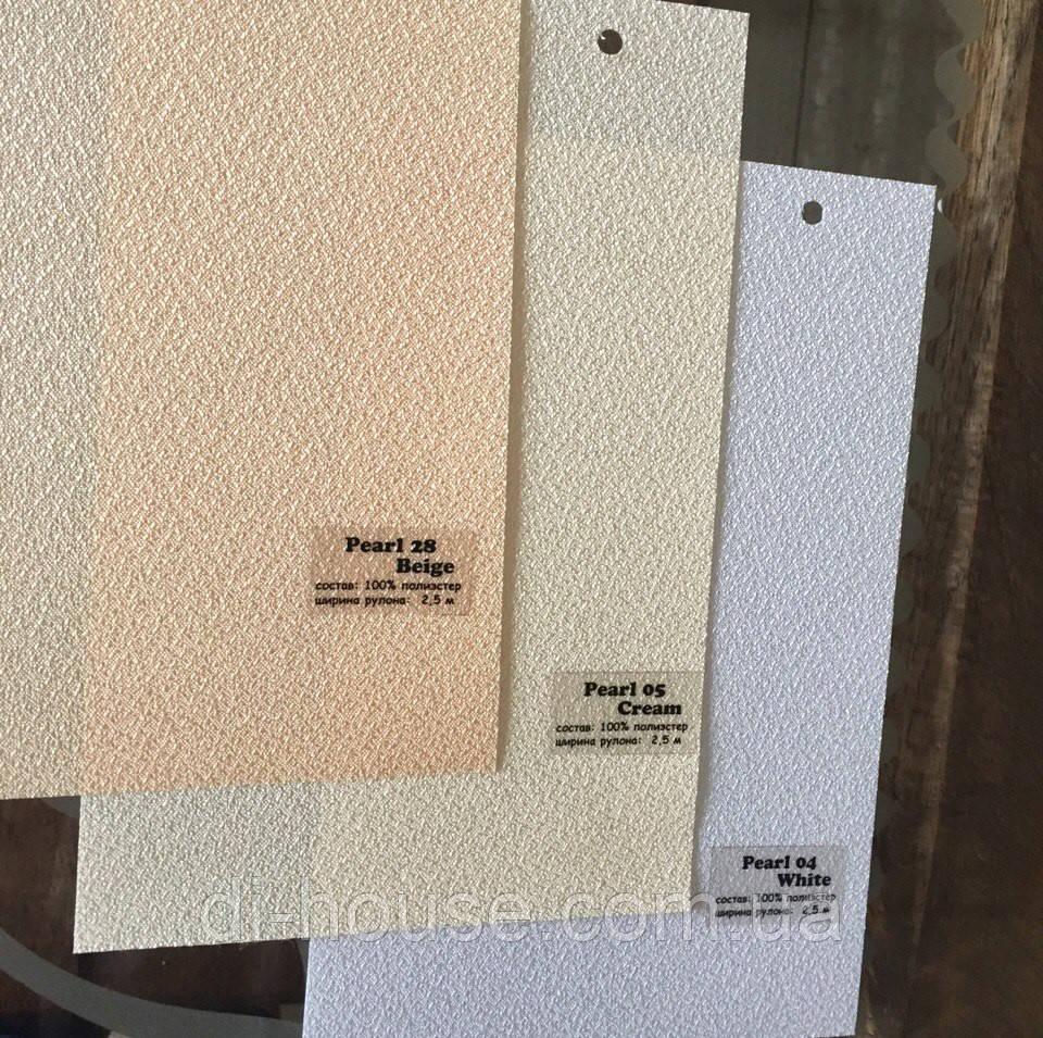 Рулонные шторы ткань:Pearl