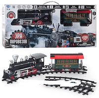 Железная дорога «Эпоха железных паровозов» 701829 R YY 125