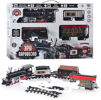 Железная дорога «Эпоха железных паровозов» 701830 R/YY 126