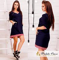 Модное темно-синее  спортивное платье с красными и белыми полосками. Арт-9950/79