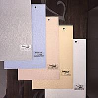 Рулонные шторы ткань:Pearl B.O, фото 1