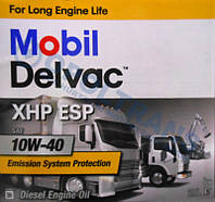 Масло MOBIL Delvac 10W40 XHP