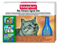 Капли антистресс для котов , 3 пипетки( NO STRESS spot on)