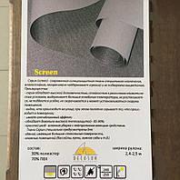 Рулонные шторы ткань:Screen, фото 1