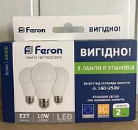 Набор светодиодных ламп Feron  10W Е27 4000K (3шт в упаковке)