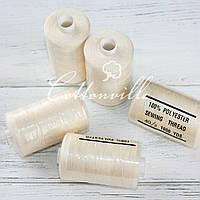Нитки швейные 40s/2 прочные (1000Y) цвет экрю
