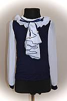 Блузка детская, нарядная, синяя с белым