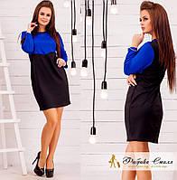 Стильное черное  трикотажное  платье с верхом цвета электрик. Арт-9951/79
